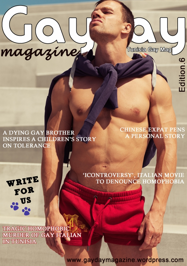 Gayday Magazine Cover . Edition 5